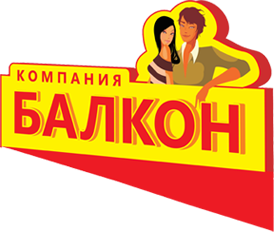 Фирма Балкон