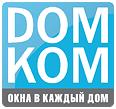 Фирма ДОМКОМ