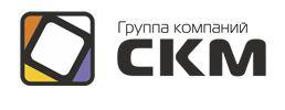 Фирма СКМ