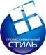 Акции и скидки на пластиковые окна от компании Профессиональный СТИЛЬ