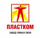 Фирма Пластком, завод окон, ООО