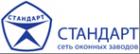 Фирма Стандарт, ООО