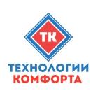 Фирма Технологии Комфорта